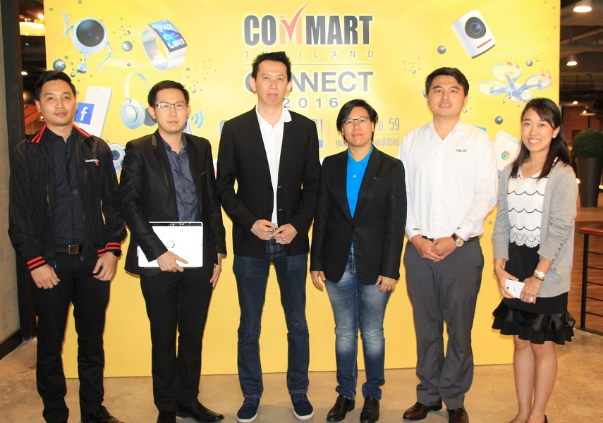COMMART CONNECT 2016