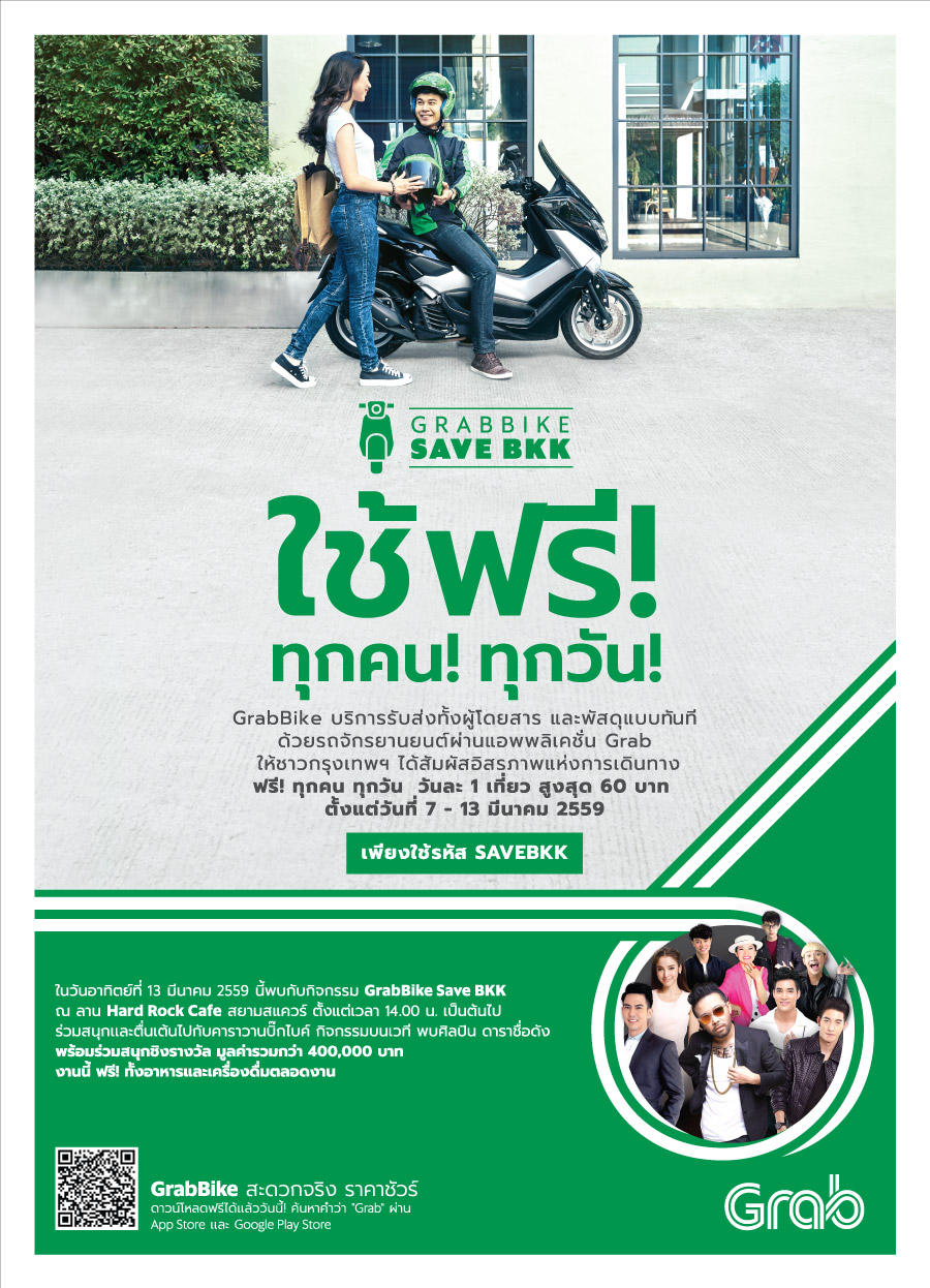 GrabBike Save BKK-Green Week
